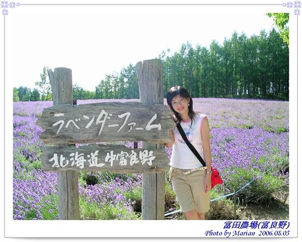 060805_23_富田農場.jpg