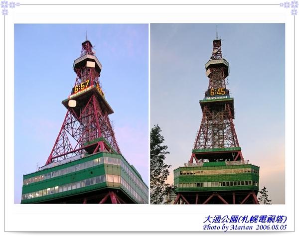 060805_26_大通公園.jpg