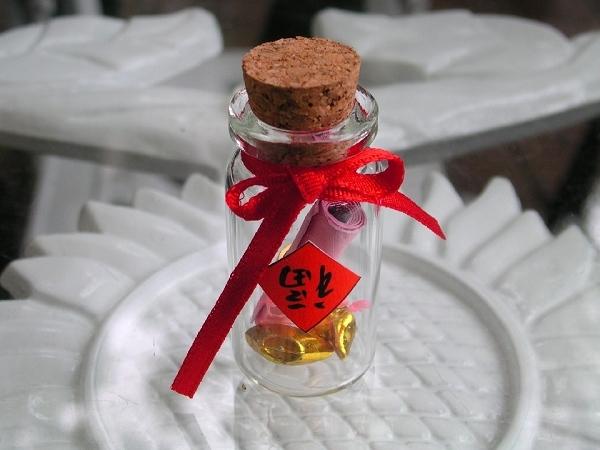 小白宮_幸福摩天輪之幸運瓶