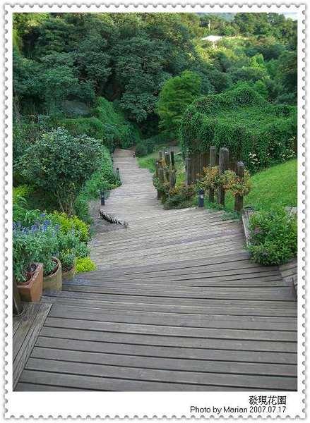 05_發現花園.jpg