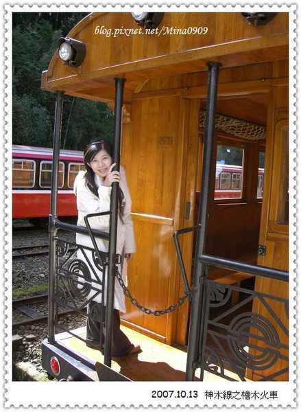 神木線的檜木火車