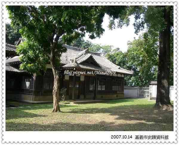 嘉義市史蹟資料館