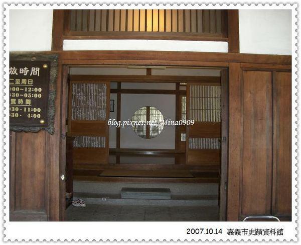 嘉義市史蹟資料館的大門
