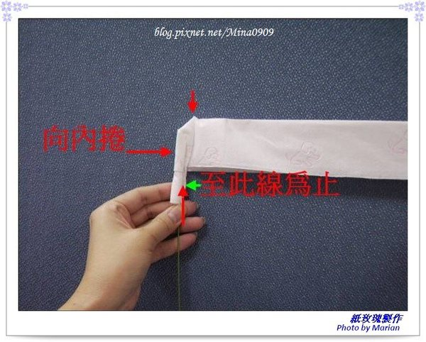 紙玫瑰_04.jpg