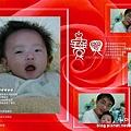 Hu Di_080413_01.jpg