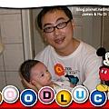 Hu Di_20080615_01.jpg