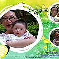 Hu Di_080622_10.jpg