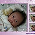 Hu Di_080409_01.jpg