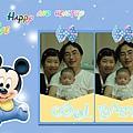 Hu Di_080517_04.jpg