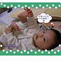 Hu Di_080709_05.jpg