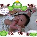 Hu Di_080709_01.jpg