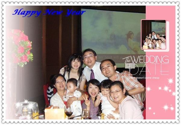 幸福就是一家子在一起.jpg