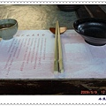 有古意的筷子和碗