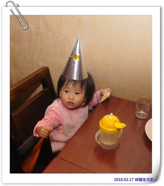 泡芙妹妹戴生日帽