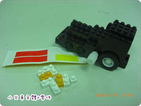 小火車-04.JPG