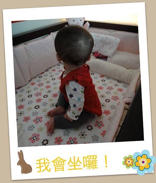 Mina_042711_2.jpg