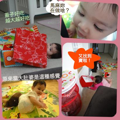 Mina_070711_3.jpg