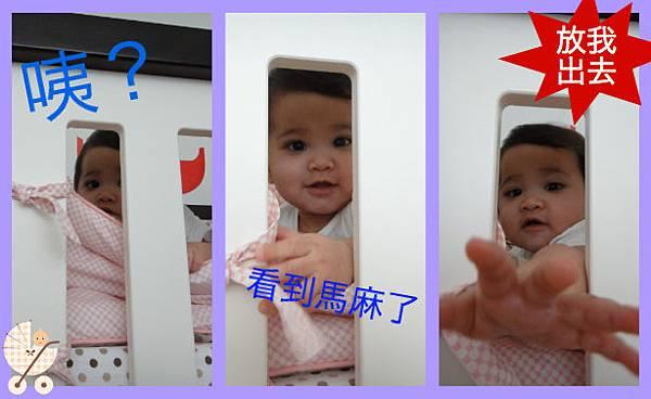 Mina_070711_4.jpg