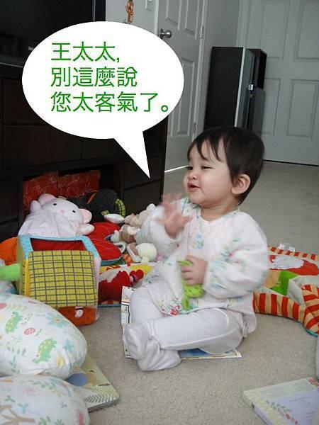 Mina_092911_3.jpg