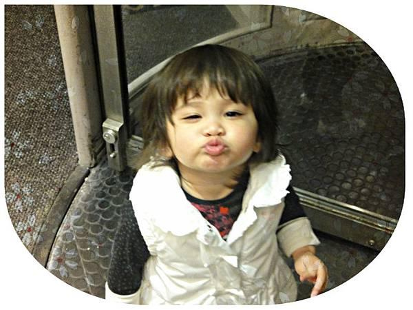 Mina_050212_4