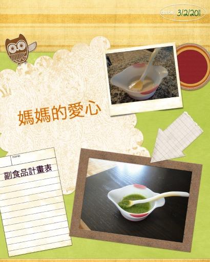 Mina_032311_2.jpg