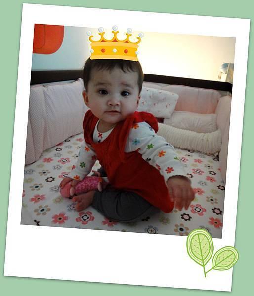 Mina_042711_3.jpg
