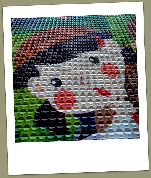 Mina_042911_4.jpg