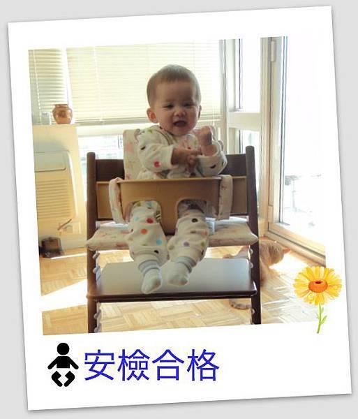 Mina_032611_3.jpg