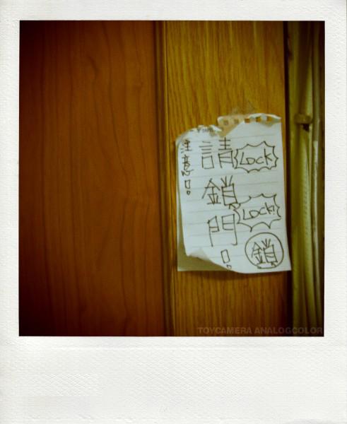 IMG_0011.JPG_effected.jpg
