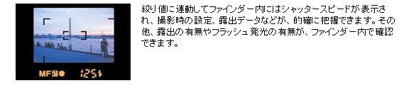 2011-11-25_175918.jpg