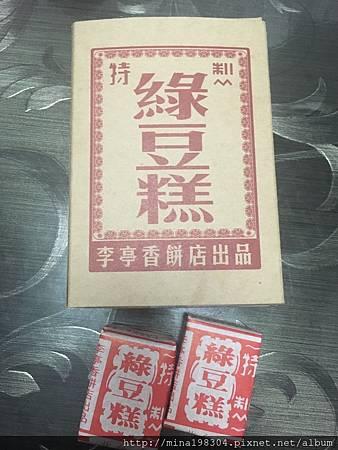 李亭香綠豆糕