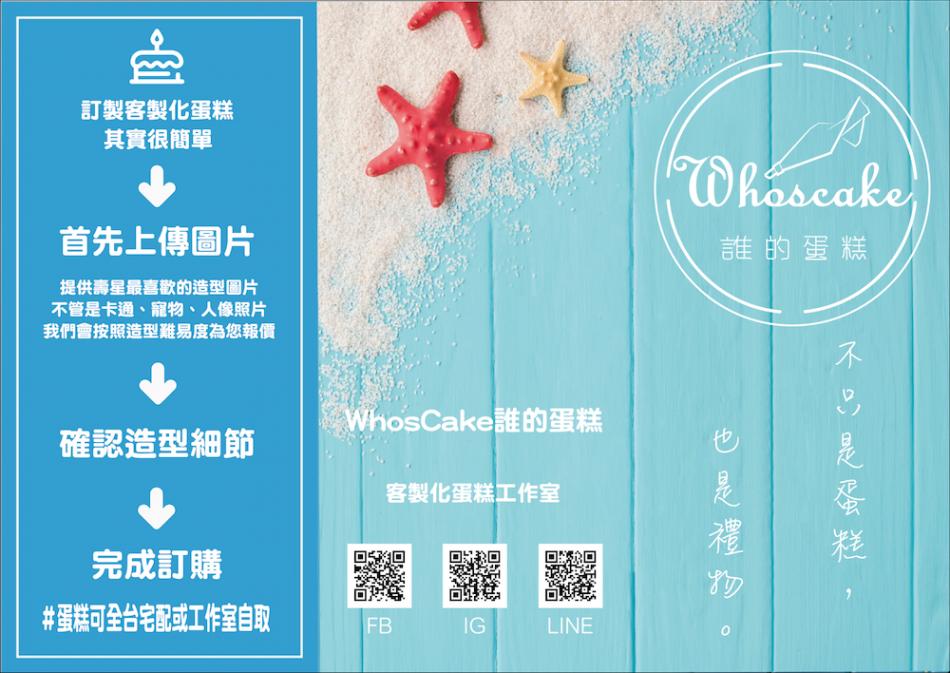 homepage-order22.png