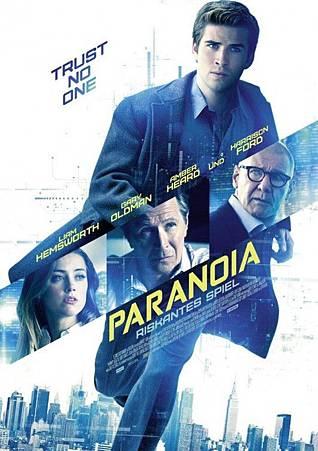 paranoia_ver3.jpg