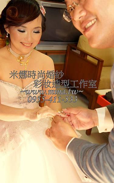 2013.10.20 宋曉華訂結婚