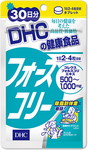 DHC フォースコリー.png
