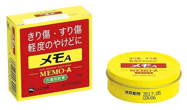 memo-a 藥膏.jpg