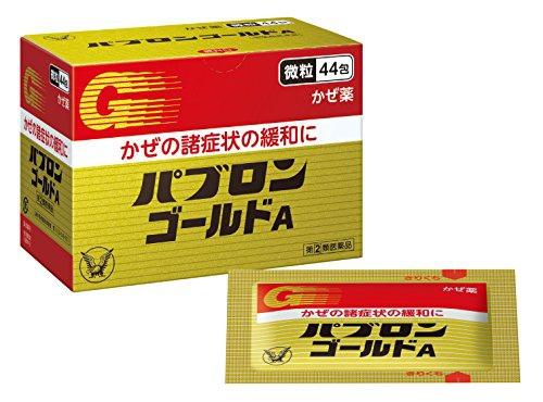 大正綜合感冒藥 微粒.jpg