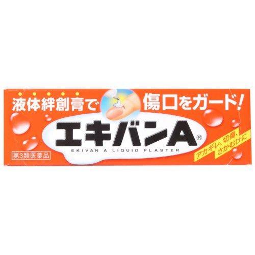 液體絆創膏.jpg