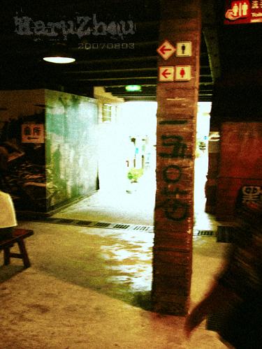 柴魚博物館裡的巷子