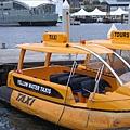 海上計程車