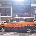 布里斯班的計程車