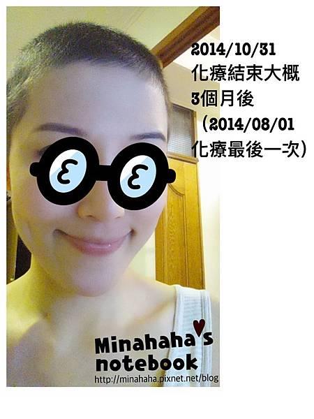 20141031.jpg
