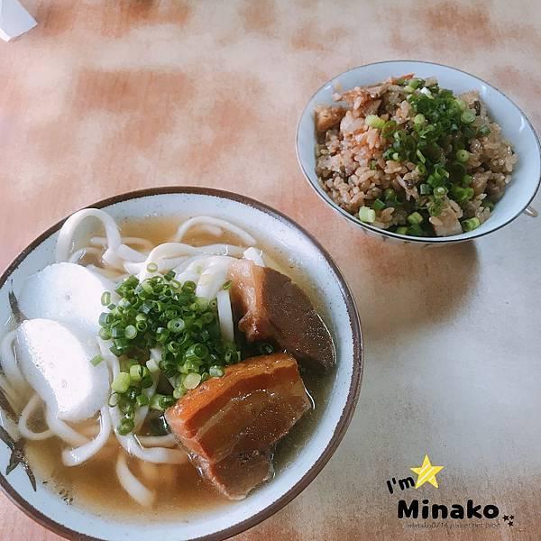 沖繩岸本食堂