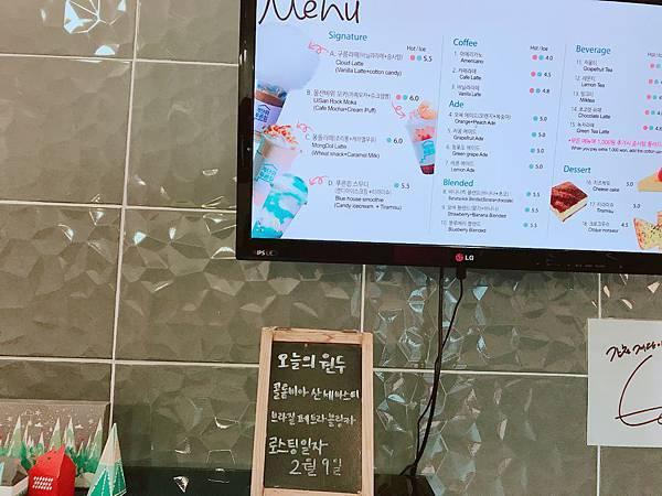 [釜山咖啡廳推薦] 甘川洞文化村Blue House 菜單