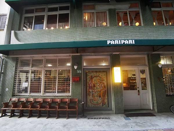 台南paripari咖啡廳