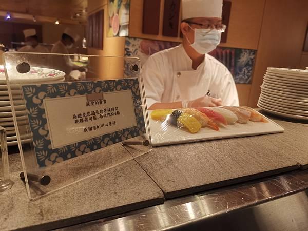 台北君悅酒店彩日本料理握壽司