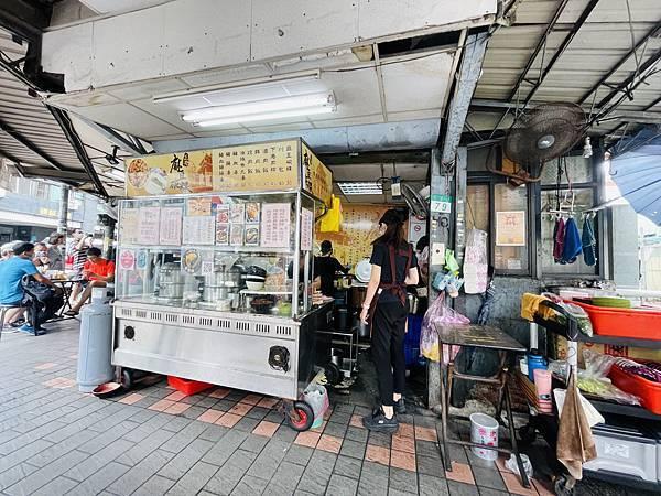 台北西門美食推薦一甲子