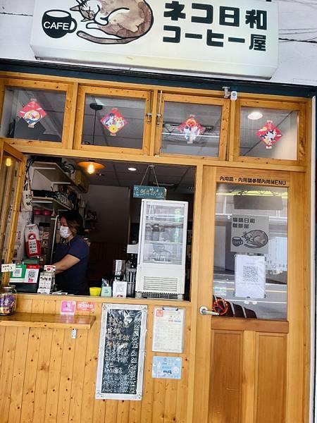 永和美食推薦:貓咪日和咖啡屋