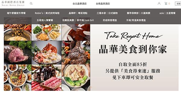 台北外帶美食推薦:robin's 牛排菜單