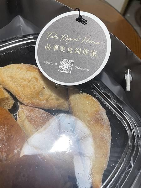 台北美食推薦:晶華robin's 牛排麵包